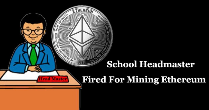 - school headmaster - School Headmaster Fired For Stealing School Electricity To Mine Ethereum