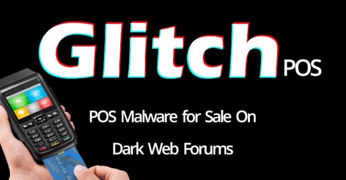 GlitchPOS