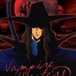 Anime Review: Vampire Hunter D (1985)