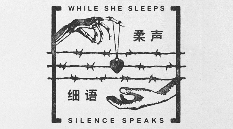 Single Slam – Silence Speaks feat. Oli Sykes by While She Sleeps (You Are We)