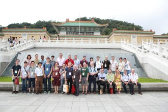 A group at the National Palace Museum.