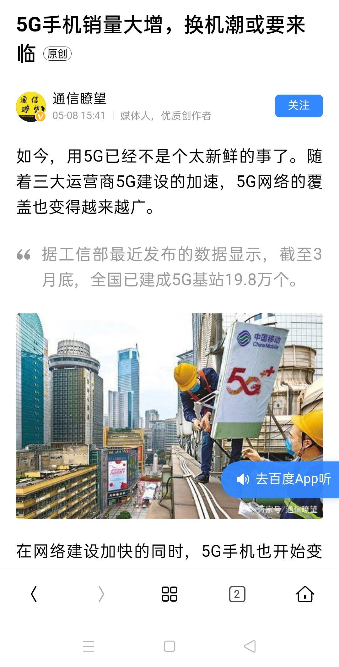 參考消息_聚辰股份(688123)股吧_東方財富網股吧