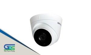 Hikvision DS-2CE56C0T-IT3F IR