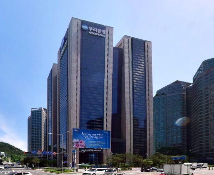 Une grande banque coréenne prête à fournir des services de garde de crypto-monnaie
