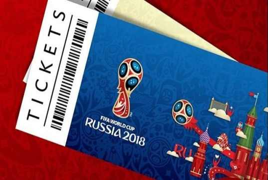 Ticket Russia 2018 FIFA