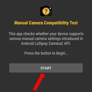 How to Check Camera API Availability 1