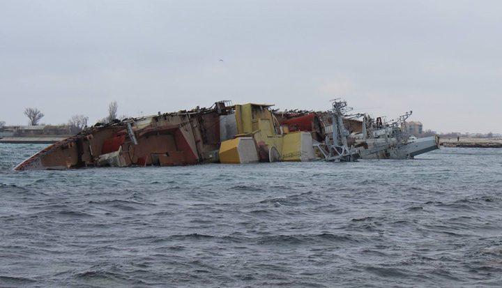 kara class cruiser sunk