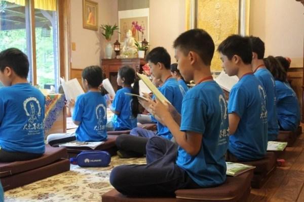 2018大悲菩提寺第五屆青少年禪修體驗營圓滿結營 帶領孩子從心出發,用覺照、善願力認真地珍惜每一天。 【 活動報導之一】