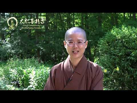 Buddhist Mantra Om Mani Padme Hum GUAN YIN Six Syllable Mantra (Tutorial 1)