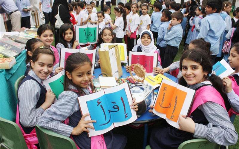 The 10 Best Schools in Dubai 2016 - GCC Exchange
