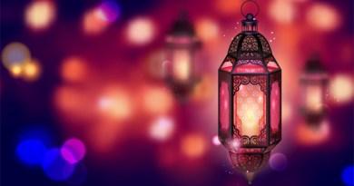 Ramadan Etiquette in Dubai