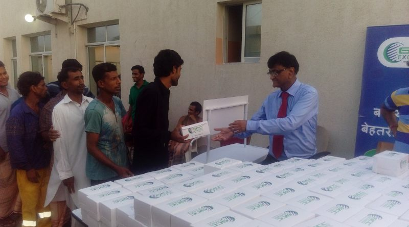 Iftar get together in camps