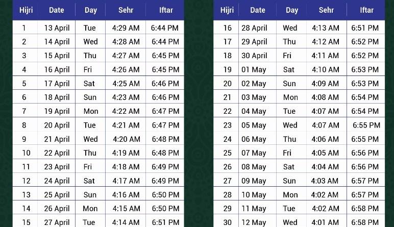 UAE Ramadan Prayer Timings 2021