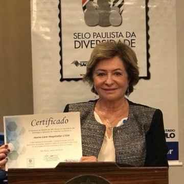 Entrega do prêmio Selo Paulista da Diversidade