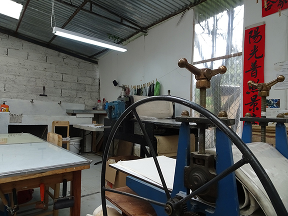 Press room, Kaulitz Press, Workshop and Residency in Cuenca, Ecuador