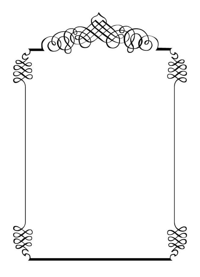 Wedding Borders Invitations Clipart Free 3