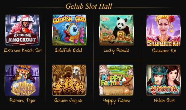 Gclub slot เล่นบนมือถือ ฝากถอนออโต้ตลอด 24 ชั่วโมง