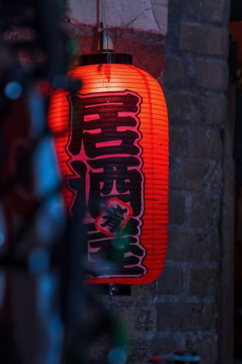 A red lantern with japanese writing on it from Yamamori Sushi, who's manager Graham Ryan we interviewed in this month's Amuse Bouche