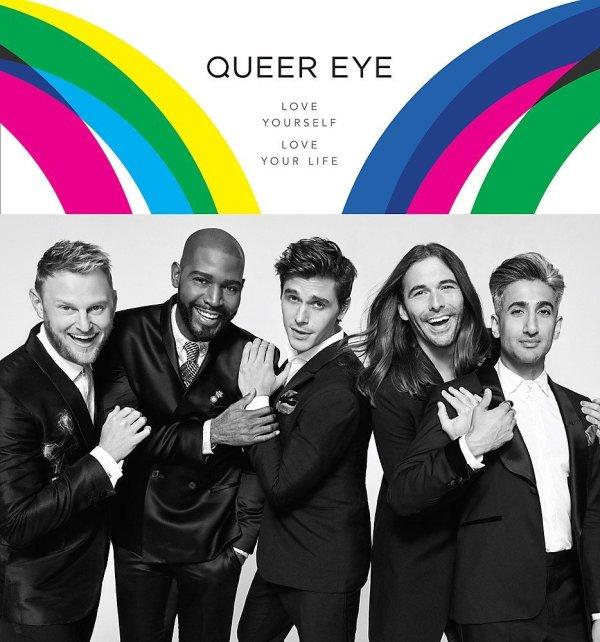 Queer eye book queer gift idea