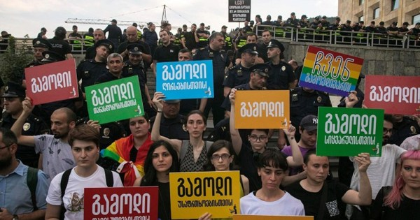 A pride demonstration in Tbilisi