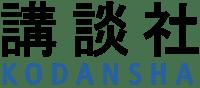kodansha-logo