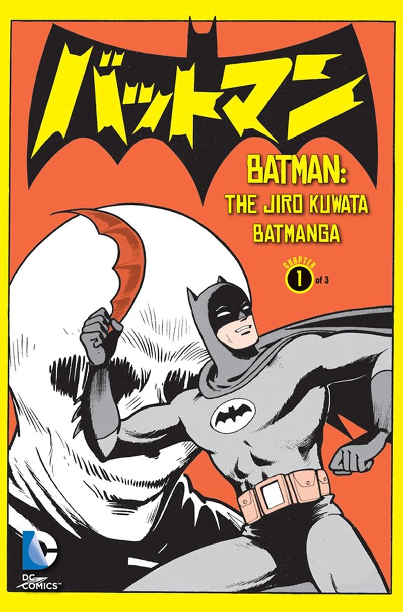 batmanga-jiro-kuwata-dc-comics