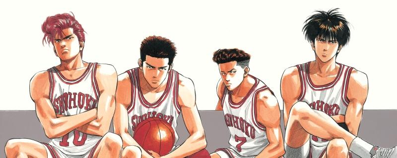 slam-dunk-takehiko-inoue-ilustracion