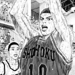 slam-dunk-takehiko-inoue-thumb