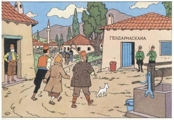 gcomics-viajes-de-tintin-cetro-de-ottokar-syldavia03