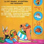 leccion07-relatos-fantasticos-de-la-antiguedad-thumb