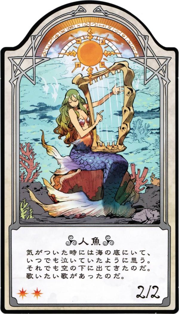 308-brujas-en-la-historieta-little-witch-academia-yo-yoshinari