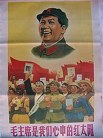 Mao is the Red Sun, poster from 1969