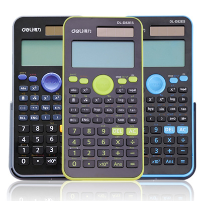 Image result for Multipurpose calculator