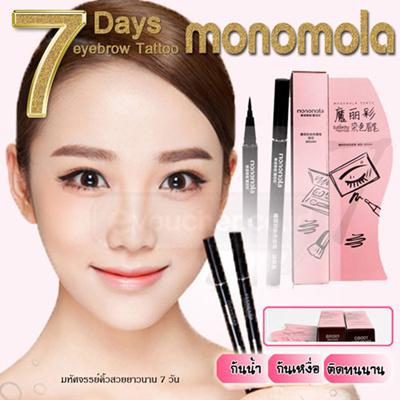 Gambar Monomola Alis Buy Monomola Eyebrow Monomola Eyebrow Tatoo Tato Alis Monomola Deals For Only Rp21 000 Instead Of Rp100 000