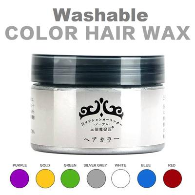 qoo10 cheapest japan colour hair wax washable hair dye wax temporary col hair care