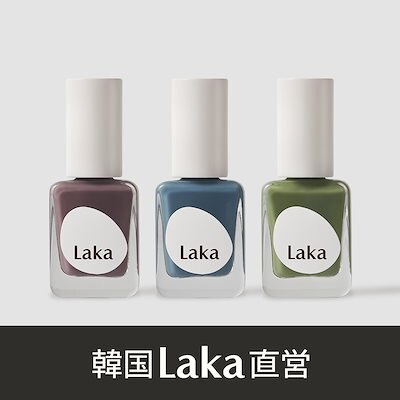 [韓国Laka直営] GLASSY NAIL COLOR / グラッシーネイルカラー / 全6色