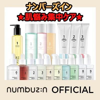 Qoo10] ナンバーズイン : 【ナンバーズイン日本公式】 韓国ビューテ... : スキンケア