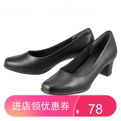 空姐鞋軟底久站不累腳高跟鞋OL黑色面試職業女舒服方頭工作鞋粗跟-淘寶網