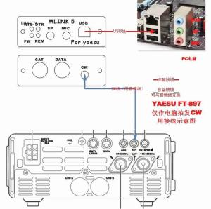 USB PC linker Adapter for YAESU FT817 FT857  897 ICOM