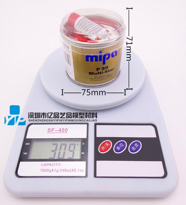 米帕p99原子灰_德國原子灰 西德原子灰 模型膩子 米帕p99 - 阿里巴巴