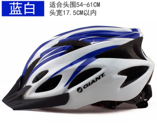 Giant Bicycle Integrated Ultra Light Mountain Road Riding Helmet Equipment Accessories Safety Hat Men And Women
