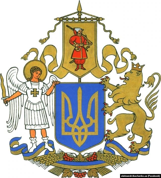 Ескіз-переможець у конкурсі на великий герб України, 2020 рік