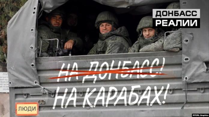 Російські миротворці залишаться в Нагірному Карабасі щонайменше на 5 років