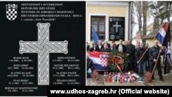Uznemiravanje jasenovačkih žrtva simbolima ustaškog režima: Sporna ploča u Jasenovcu