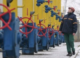 Gas supplies remain at below-normal levels in Ukraine due