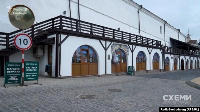 Прибудова вздовж Монастирських мурів на території Києво-Печерської лаври