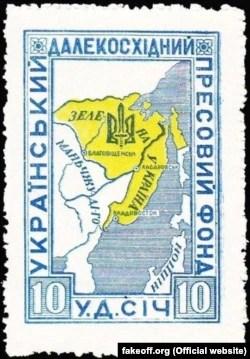 Мапа Зеленої України (Зеленого Клину) на марці Українського далекосхідного пресового фонду 1936 року