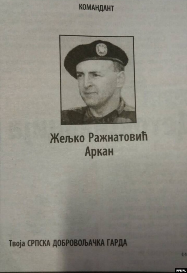 Čitulja objavljena u Večernjim novostima