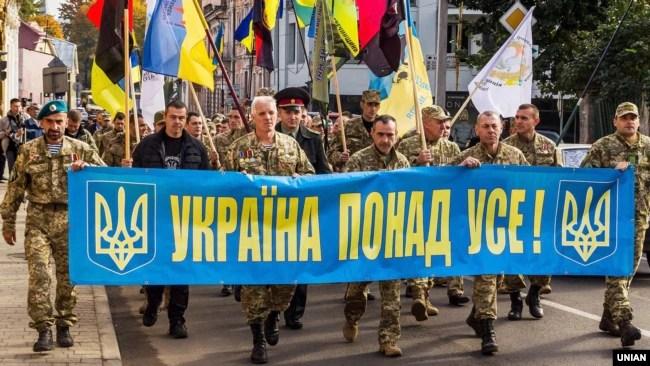 Учасники Маршу національної єдності до Дня захисника України в Ужгороді, 14 жовтня 2017 року