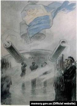 Перфецкий Л. Поднятие украинского флага на Черноморском флоте, 29 апреля 1918 г.